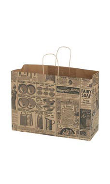 Large Newsprint Paper Shopping Bags - Case of 100