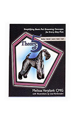Theory of 5 by Melissa Verplank, CMG