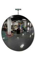 Convex Security Mirror With Adjustable Bracket - 26""